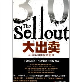 The Sellout:How Three Decades of Wall Street: mei ]cha dong