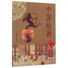 9787802508989 knowledgeable education Extensive library of Chinese: BEN SHE