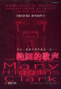 Song cycle(Chinese Edition): MA LI XI