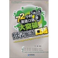 72 hour English speaking breakthrough: Studying Tourism: LI JING BIAN
