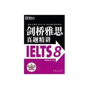 9787802562318: Cambridge IELTS Zhenti succinctly IELTS8(Chinese Edition)