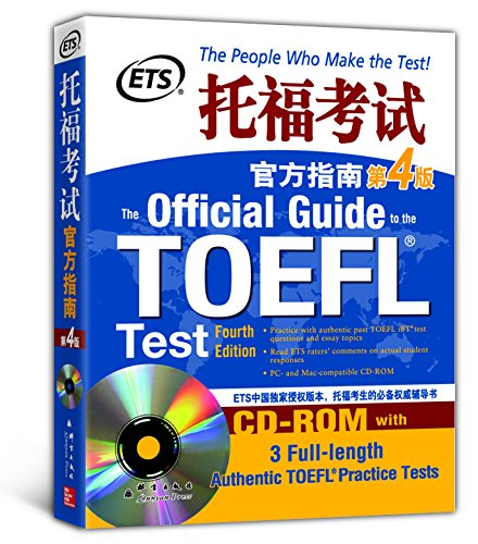 New Oriental TOEFLOG fourth edition genuine spot: BEN SHE.YI MING