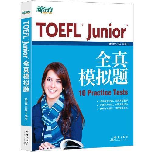 9787802566583: 新东方·TOEFL Junior全真模拟题(附光盘)