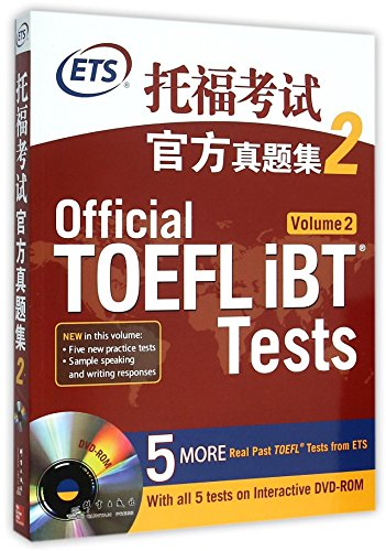 9787802569430: Official TOEFL iBT Tests Volume 2