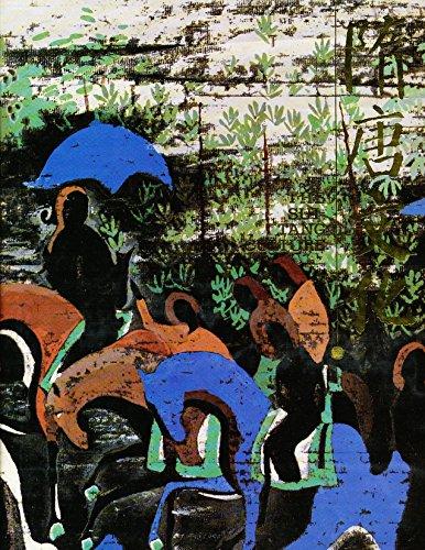 The Sui-Tang Culture: Wang Renbo