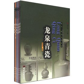 9787805178554: The Yeosu Green Valley Culture Series (Set of 6)(Chinese Edition)