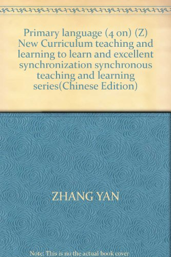 Primary language (4 on) (Z) New Curriculum: ZHANG YAN