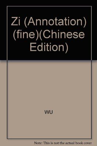 Zi(Chinese Edition): ZHAN GUO )