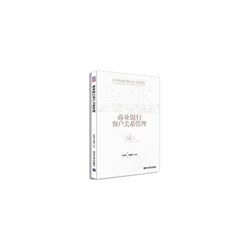 Liu Shenshu testament (Set 2 Volumes) (fine)(Chinese Edition): LIU SHEN SHU