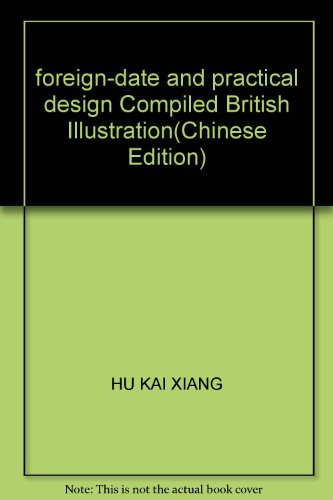 9787805215822: foreign-date and practical design Compiled British Illustration(Chinese Edition)
