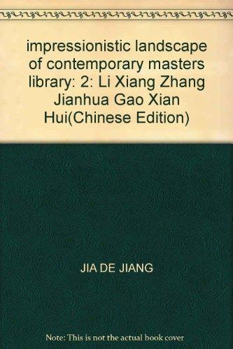 impressionistic landscape of contemporary masters library: 2: Li Xiang Zhang Jianhua Gao Xian Hui(...