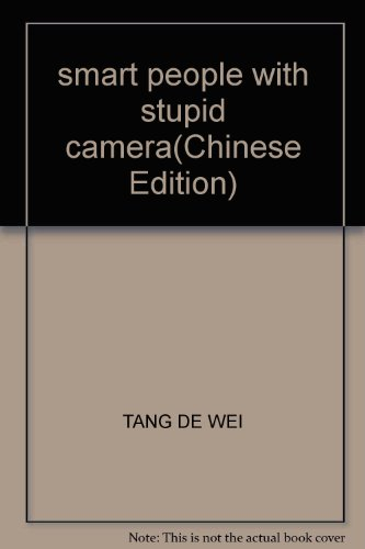 smart people with stupid camera(Chinese Edition): TANG DE WEI