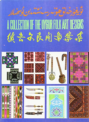 9787805470955: Collection of the Uygur Folk Art Designs