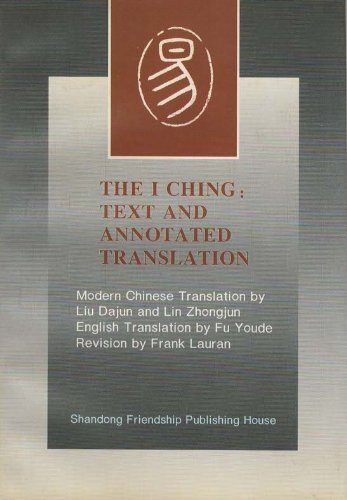 Translating Chinese Literature - Isbn:9780253319586 - image 3