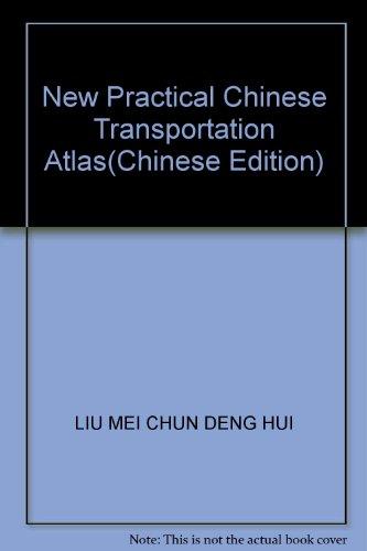 New Practical Chinese Transportation Atlas(Chinese Edition): LIU MEI CHUN DENG HUI
