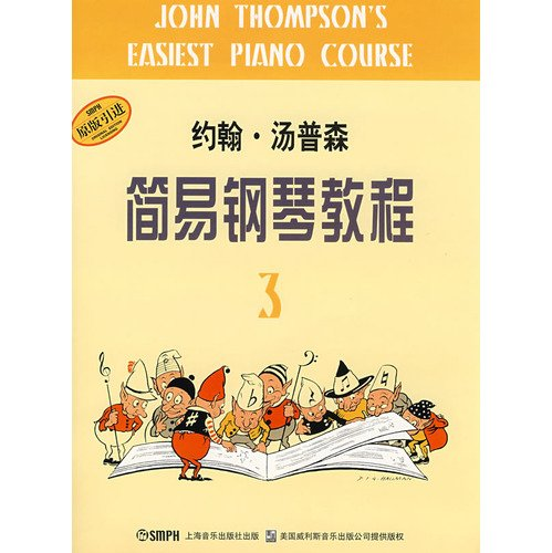 9787805536002: John Thompsons Easiest Piano Course, Part Three (Chinese Edition)