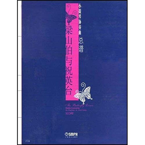 9787805536361: Violin Concerto Full Score: Butterfly Lovers (Paperback)