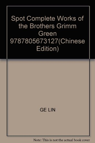 Grimm Fairy Tales (full translation package genuine famous translation. Price)(Chinese Edition)(...
