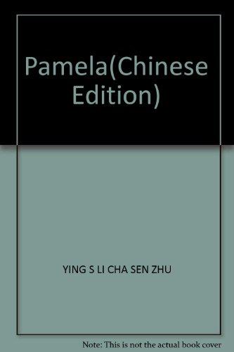 Pamela(Chinese Edition): YING S LI CHA SEN ZHU