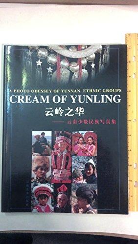Yun ling zhi hua: Yunnan shao shu: Shanren