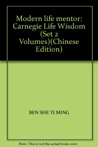 The Bowen philosophy of life - Fortune Life(Chinese Edition): BEN SHE.YI MING