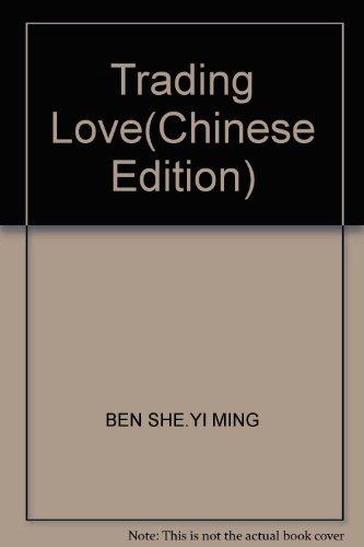 The abandoned husband as long as the: AI TONG JIA