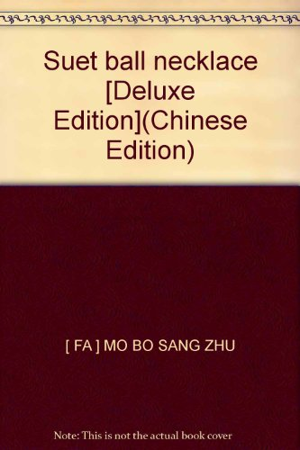 Suet ball necklace [Deluxe Edition](Chinese Edition)(Old-Used): FA ] MO BO SANG ZHU