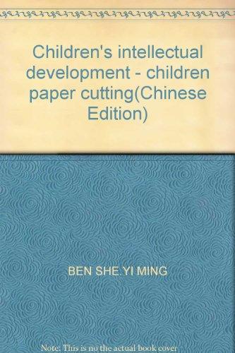 Children's intellectual development - children paper cutting(Chinese: BEN SHE.YI MING