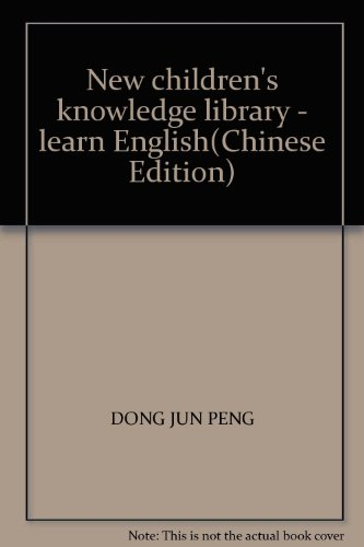 New children's knowledge library - learn English(Chinese Edition): DONG JUN PENG