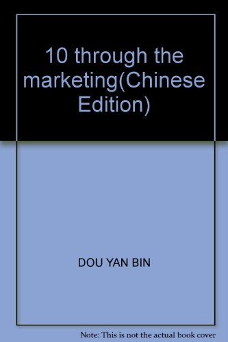 10 through the marketing(Chinese Edition): DOU YAN BIN