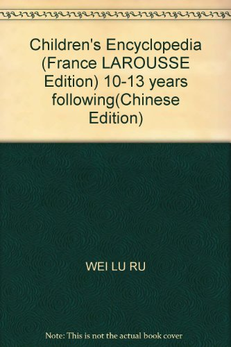 9787806044636: Children's Encyclopedia (France LAROUSSE Edition) 10-13 years following(Chinese Edition)