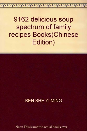 9162 delicious soup spectrum of family recipes: BEN SHE.YI MING