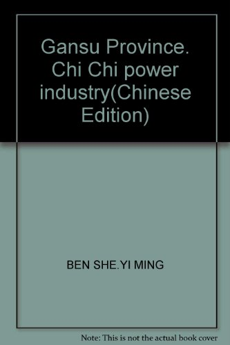 Gansu Province. Chi Chi power industry(Chinese Edition): BEN SHE.YI MING