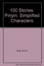9787806118979: Bilingual Series: 100 Stories (Chinese Edition)