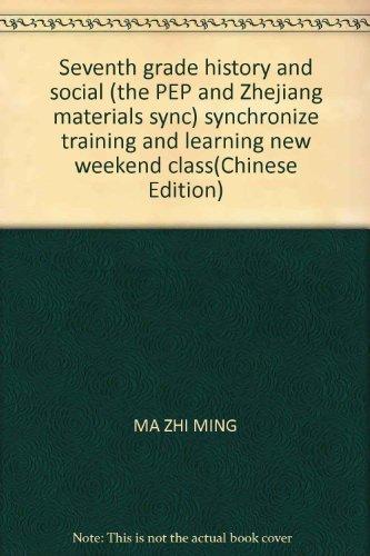 Seventh grade history and social (the PEP: MA ZHI MING