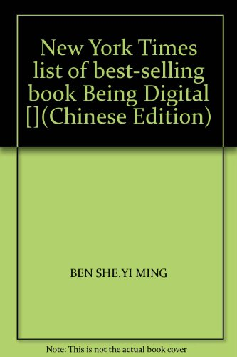 New York Times list of best-selling book: BEN SHE.YI MING