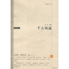 9787806227572: ages Merry [Paperback](Chinese Edition)