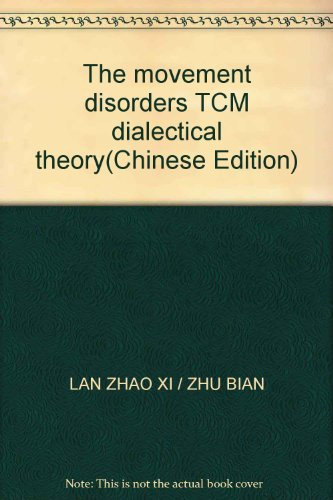 The movement disorders TCM dialectical theory(Chinese Edition)(Old-Used): LAN ZHAO XI