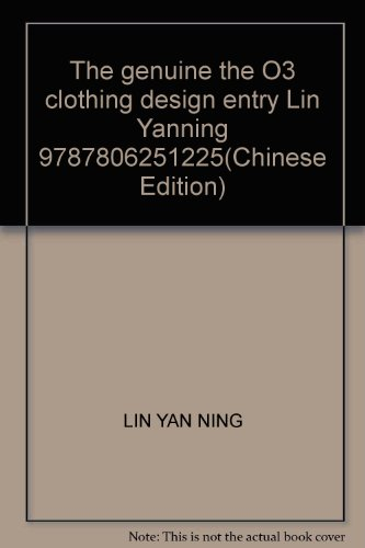 Design Basics Series: costume design entry [edition printed on genuine book(Chinese Edition)(...