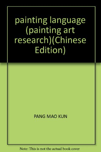 painting language (painting art research)(Chinese Edition): PANG MAO KUN
