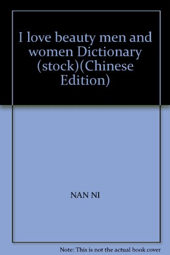 I love beauty men and women Dictionary: NAN NI