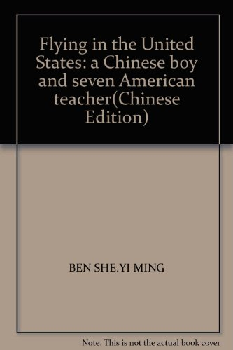 Flying in the United States: a Chinese boy and seven American teacher(Chinese Edition)(Old-Used): ...