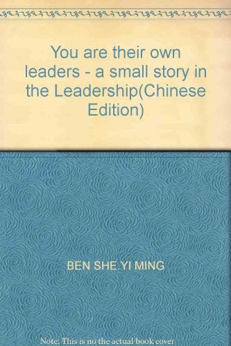 You are their own leaders - a small story in the Leadership(Chinese Edition): BEN SHE.YI MING