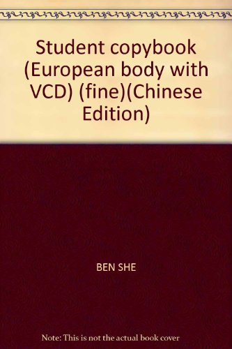 Student Copybook (european Body With Vcd) (fine)(chinese Edition)