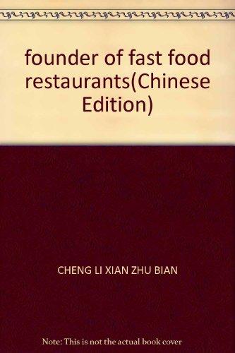 founder of fast food restaurants(Chinese Edition): CHENG LI XIAN ZHU BIAN
