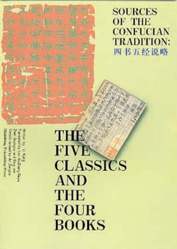 9787806421123: The five classics and the four books