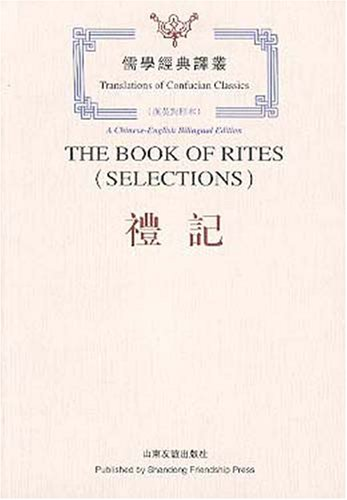 9787806422304: The Book of Rites (Selections)