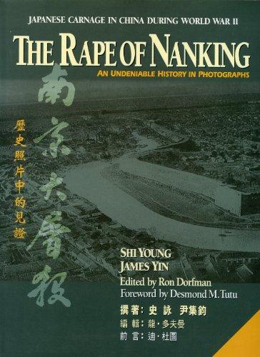 9787806454619: The Rape Of Nanking