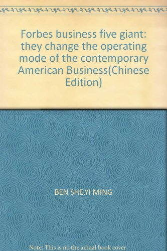 Forbes business five giant: they change the operating mode of the contemporary American Business(...