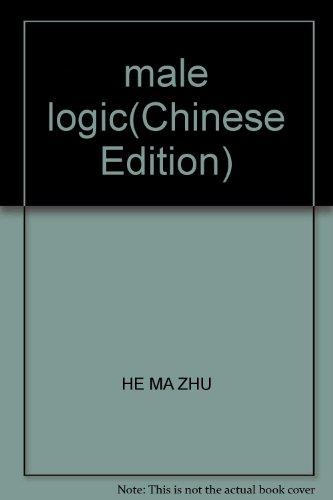 male logic(Chinese Edition): HE MA ZHU